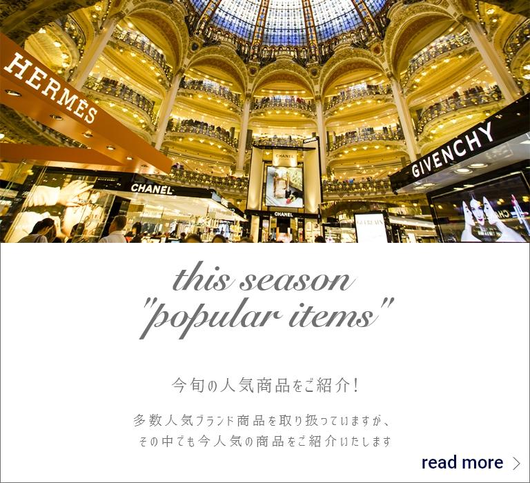 popular-items