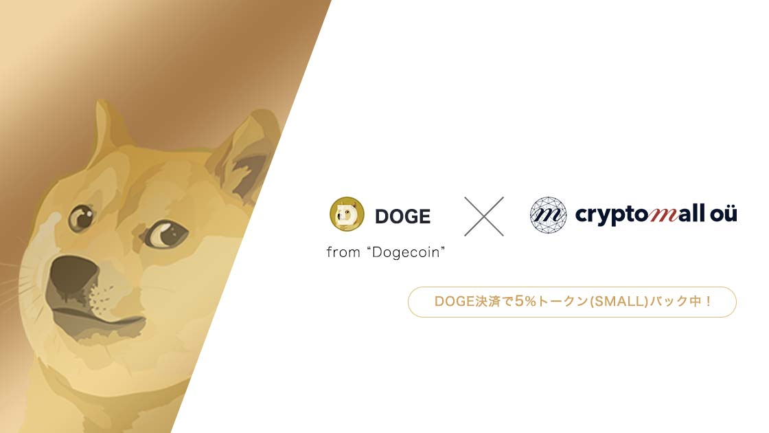 doge×cryptomall