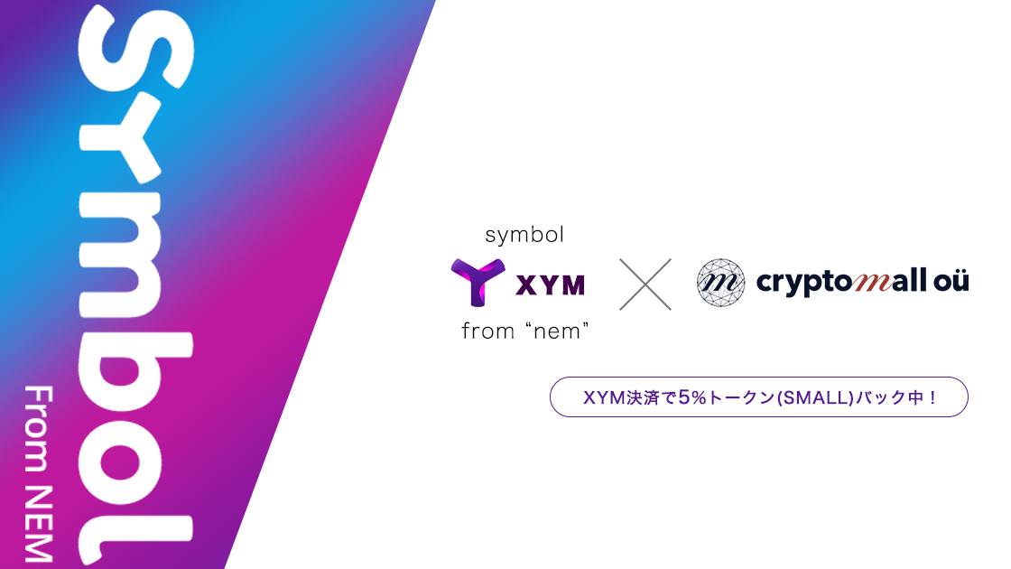 xym×cryptomall
